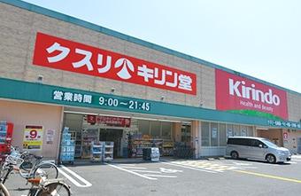 キリン堂 岸和田野田店