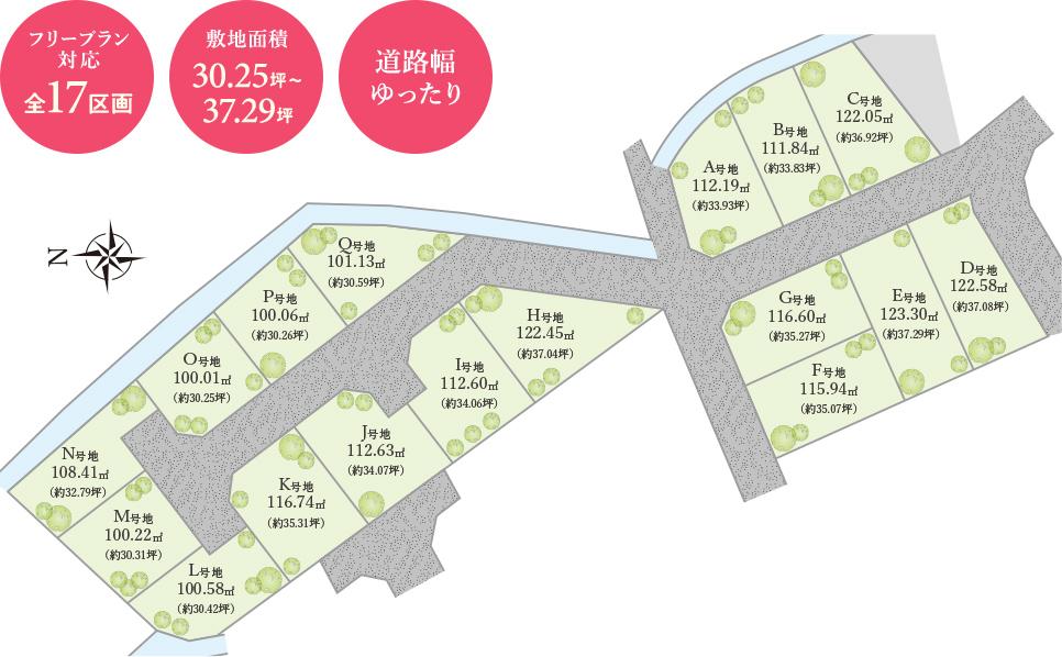 大阪府泉大津市 プレミアタウン河原町 区画図