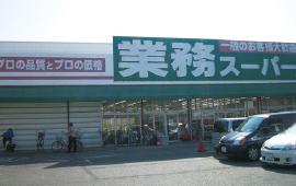 業務スーパー 泉大津店 徒歩約9分(約700m)
