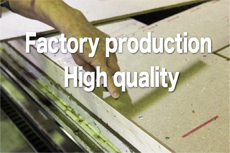 factory-img04