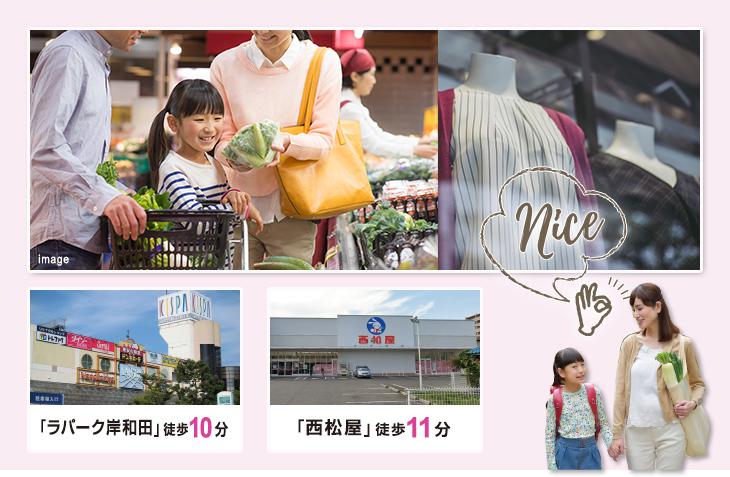 食料品・雑貨&本&コスメなど多彩な店舗が揃う駅前