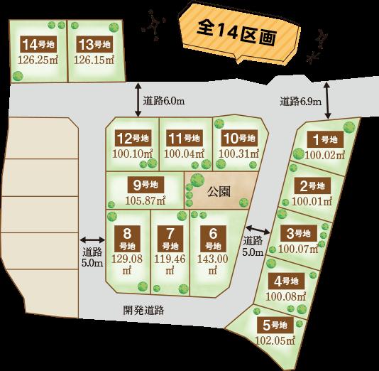 大阪府和泉市 プレミアタウン葛の葉Ⅳ 区画図