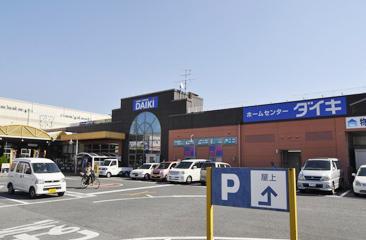 DCMダイキ岸和田東店徒歩11分(下松町Ⅱより)/徒歩14分(下松町Ⅲより)