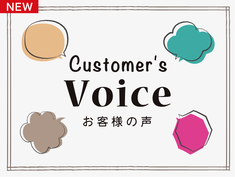 voice-top