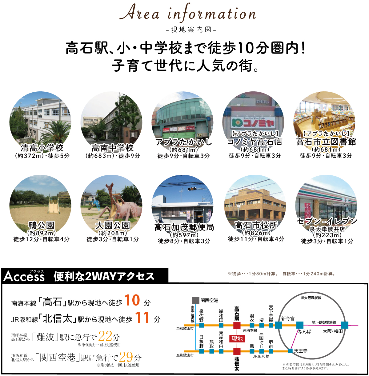 ayazono_pc_04